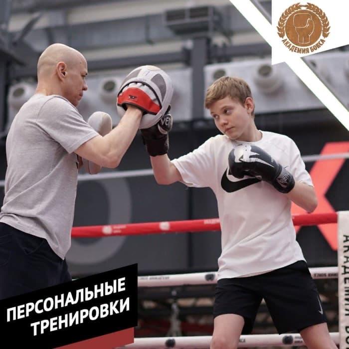 Персональные тренировки Академия бокса фото
