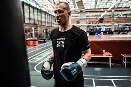 Роман Андреев в Академии бокса фото