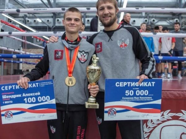 Награждение финалистов первенства Европы в Академии бокса фото