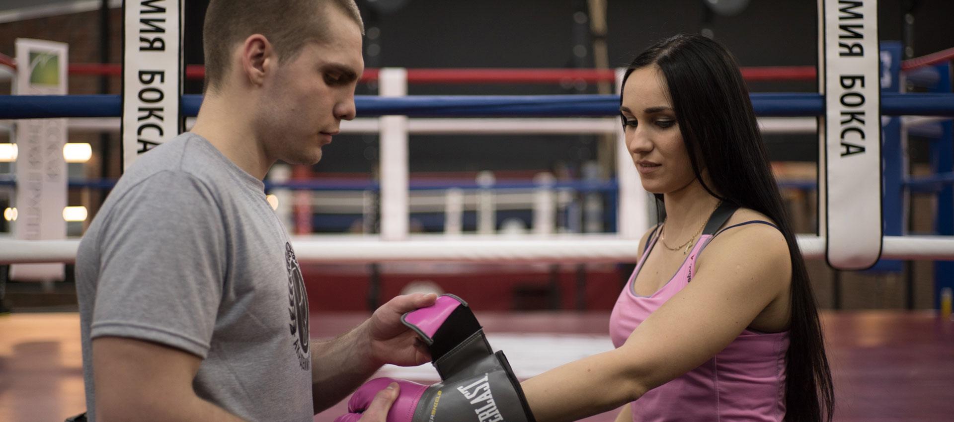 Клубы бокса в москве для женщин волейбольный клуб сахалин мужчины